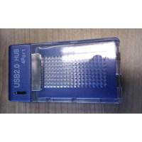 Salland USB 2.0 4 poorts HUB