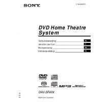 Sony Serv.man.dav-sr4w